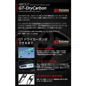 マツダ CX-5専用ドライカーボン製メーターインナーフード1個セット(インテリア/エクステリア)/st164 axisparts 03