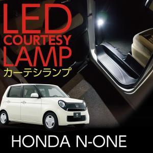 LEDカーテシランプ2個1セットホンダ N-ONE専用前席2個LEDは8色から選択可能!しっかり足元照らすカーテシランプドアランプ/フットランプ(N-ONE) axisparts