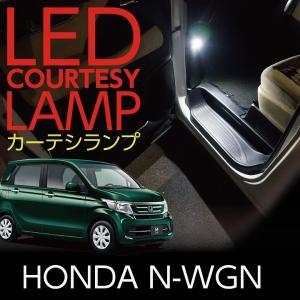LEDカーテシランプ2個1セットホンダ Nワゴン専用前席2個LEDは8色から選択可能!しっかり足元照らすカーテシランプ(Nワゴン) axisparts
