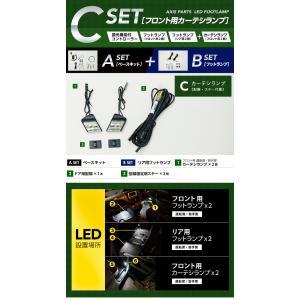 送料無料商品 LEDフットランプ スズキ ジムニー/ジムニー シエラ専用【JB64W/JB74W】8色選択可!調光機能付き|axisparts|13
