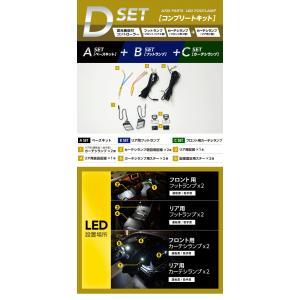 送料無料商品 LEDフットランプ スズキ ジムニー/ジムニー シエラ専用【JB64W/JB74W】8色選択可!調光機能付き|axisparts|14
