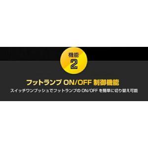 送料無料商品 LEDフットランプ スズキ ジムニー/ジムニー シエラ専用【JB64W/JB74W】8色選択可!調光機能付き|axisparts|03