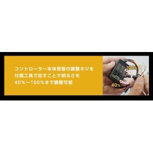 送料無料商品 LEDフットランプ スズキ ジムニー/ジムニー シエラ専用【JB64W/JB74W】8色選択可!調光機能付き|axisparts|06