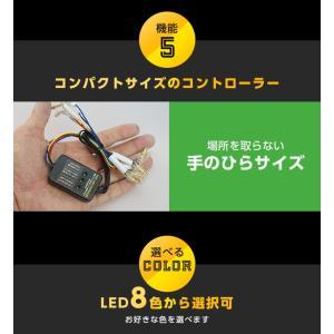 送料無料商品 LEDフットランプ スズキ ジムニー/ジムニー シエラ専用【JB64W/JB74W】8色選択可!調光機能付き|axisparts|07