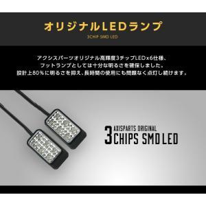 送料無料商品 LEDフットランプ スズキ ジムニー/ジムニー シエラ専用【JB64W/JB74W】8色選択可!調光機能付き|axisparts|08
