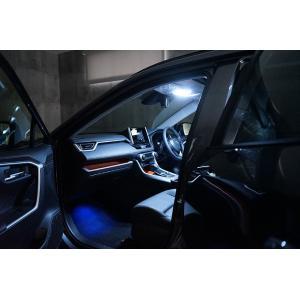 トヨタ RAV4 (50系)(型式:MXAA#)専用 2019年4月(平成31年4月)LED基板 リモコン式調光機能付き!3色選択可!LEDルームランプキット(C)(S)|axisparts|05