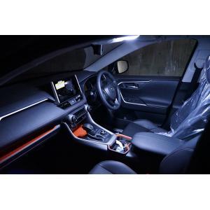 トヨタ RAV4 (50系)(型式:MXAA#)専用 2019年4月(平成31年4月)LED基板 リモコン式調光機能付き!3色選択可!LEDルームランプキット(C)(S)|axisparts|07