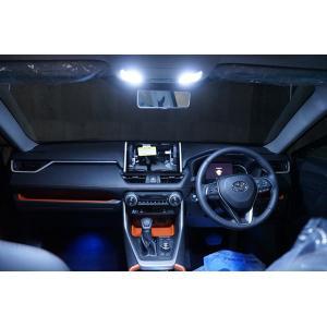 トヨタ RAV4 (50系)(型式:MXAA#)専用 2019年4月(平成31年4月)LED基板 リモコン式調光機能付き!3色選択可!LEDルームランプキット(C)(S)|axisparts|08