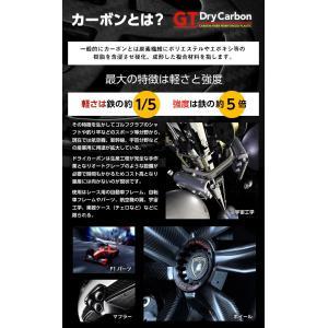 (8月初旬入荷予定)ホンダ シビック タイプR(FK8)ドライカーボン製フォグカバー 2点セット/rj233※純正交換タイプ axisparts 02