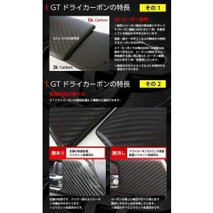 (8月初旬入荷予定)ホンダ シビック タイプR(FK8)ドライカーボン製フォグカバー 2点セット/rj233※純正交換タイプ axisparts 07