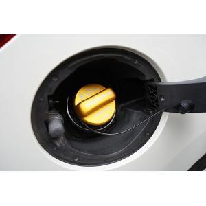 フューエルキャップカバー ガソリンキャップ スバル車用 レヴォーグ,WRX STI/S4等 赤/青/黄(ハイオク仕様のみ)/緑(ディーゼルのみ)(C)|axisparts|20