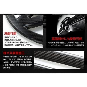 (新商品)(9月初旬入荷予定)レクサス RC/RC F(ASC10/AVC10/GSC10)(年式:2016年10月〜)ドライカーボン製メーターインナーフード/st464※前期型は適合不可|axisparts|04