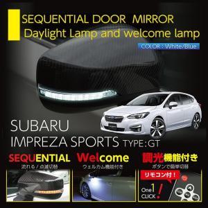 シーケンシャルドアミラーウィンカー (新商品)スバル インプレッサスポーツ(型式GT) 車種専用設計 シーケンシャル点灯/通常点滅切替可|axisparts