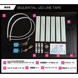 (新商品)シーケンシャルウィンカー LEDテープ  流れるウィンカー/デイライト 薄さわずか3.2mm 途中カットも可能  60cm 2本1セット(S) axisparts 13