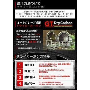 【9月初旬入荷予定】スバル インプレッサスポーツ/G4【GT/GK】XV【GT】専用ドライカーボン製 シフトノブカバー/st372|axisparts|03