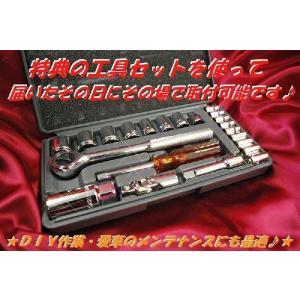 【今だけ送料無料+専用工具プレゼント】 アクシススタイリング スーパーアクセルII 20アルファード アルミタイプアクセル&ブレーキカバーセット ANH・GGH|axisstyling|03