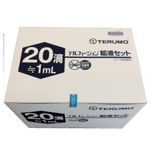 テルモ テルフュージョン輸液セット(TI-U250P) 20滴・50本入・静脈針なし・スリップコネクター・可塑剤DEHPフリータイプ