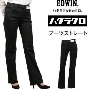 EDWIN エドウィン ジーンズ レディース カラーパンツ ハタラクロ ブーツストレート エドウイン...