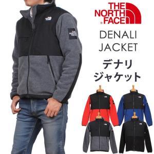 THE NORTH FACE DENALI JACKET ザ・ノースフェイス デナリ ジャケット フリース NA71831