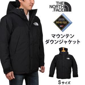 THE NORTH FACE ザ ノースフェイス マウンテン ダウン ジャケット MOUNTAIN ...
