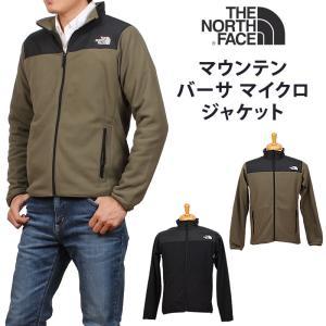 THE NORTH FACE ザ ノースフェイス マウンテン バーサ マイクロ ジャケット MOUN...