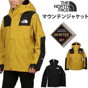 THE NORTH FACE ザ ノースフェイス マウンテン ジャケット MOUNTAIN JACKET NP61800