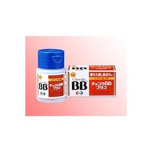 チョコラBBプラス 120錠   肌あれ/にきび/皮膚炎/かぶれ/ただれ/湿疹  第3類医薬品
