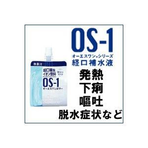 OS-1(オーエスワン) ゼリー 200g 経口補水ゼリー「下痢/嘔吐/発熱/脱水状態/脱水状態」「大塚製薬」