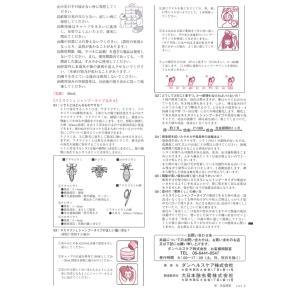 送料無料 スミスリンL シャンプータイプ 80ml スミスリン/頭シラミシャンプー/第2類医薬品(定)|axset|03