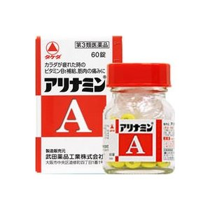 「5,400円以上で送料無料」  「商品特徴」 アリナミンAは、「タケダ」が開発したビタミンB1誘導...