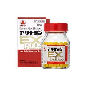 アリナミンEXプラス 180錠 「第3類医薬品」「眼精疲労/肉体疲労/筋肉痛/関節痛/肩こり/腰痛」「武田薬品」po3