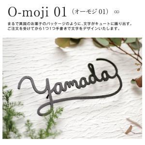 サインO-moji 01(オーモジ01) ステンレス 表札 筆記体 英字 手書き文字 アイアン|axsetafana