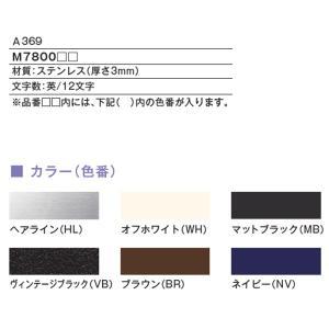 サインO-moji 01(オーモジ01) ステンレス 表札 筆記体 英字 手書き文字 アイアン|axsetafana|03