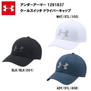 アンダーアーマー UA ゴルフキャップ 帽子 メンズ ゴルフ ブラック 黒 ホワイト 白 ネイビー ...