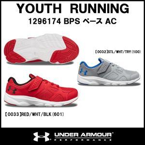 18SS アンダーアーマー UA BPS ペース AC (1...
