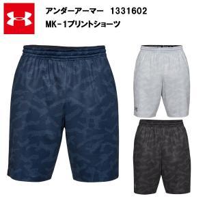 アンダーアーマー トレーニング ショートパンツ メンズ おすすめ 夏 おしゃれ 大きいサイズ カラー...