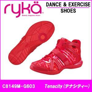 Ryka ライカ C8149M-G603 TENACITY(テナシティー) 送料無料 ryka ライカ シューズ フィットネス  ライカシューズ ダンスシューズ レディス レディース