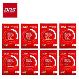 DNS プロテインホエイ100 シングルパック アソートセット【35g×8袋】 お試し トライアル ...