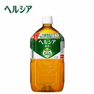 即納 ヘルシア緑茶a 1.05L×12本入り ドリンク トクホ 特保 ペットボトル 飲料 飲料水