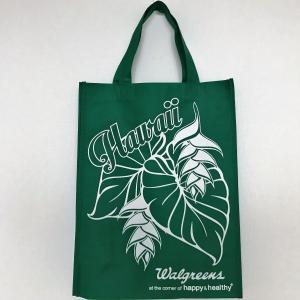 【EB-35】  アメリカを代表する薬局チェーンの1つで、コスメや食品も扱う『Walgreens(ウ...