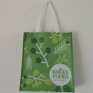 【EBW-15】  有名セレブも通うアメリカの大型高級スーパーマーケット 『WHOLE FOODS ...