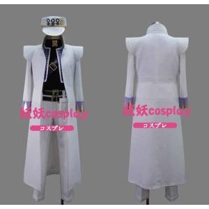 ★セット内容 コート、マント、Tシャツ、ズボン、ベルト、帽子  ★材質 高級厚手のラシャ  ★注意 ...