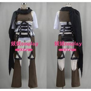 ★セット内容 上着、ズボン、ベルト、頭飾り  ★材質 高級厚手のラシャ  ★注意 モニターの設定や部...