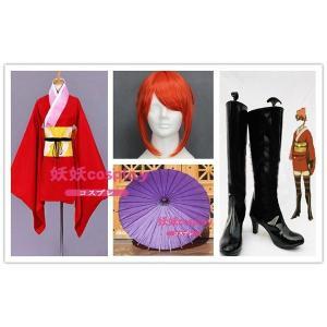 ★セット内容 和服、腰飾り、蝶結ぶ、ウイッグ、靴、傘  ★材質 厚手のラシャ  ★注意 モニターの設...