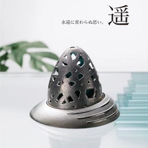 手元供養 綾シリーズ【遥】‐江戸時代からの伝統素材、錫製品|aya-store