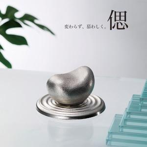 手元供養 綾シリーズ【偲】‐江戸時代からの伝統素材、錫製品|aya-store