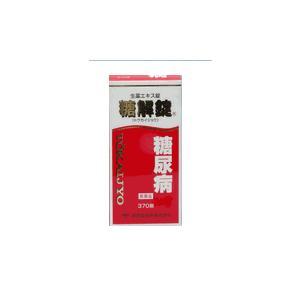 糖解錠 370錠  (第2類医薬品)(パッケージリニューアルの場合あり) (発送まで数日かかる事があります)|ayabekannpoudou