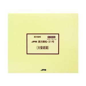 第2類医薬品JPS漢方顆粒−31号(大柴胡湯)(だいさいことう)180包(発送までに1週間以上かかる場合がございます)