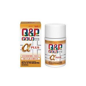 第3類医薬品 キューピーコーワゴールドα-プラス   160錠(発送までに数日かかる場合があります)|ayabekannpoudou