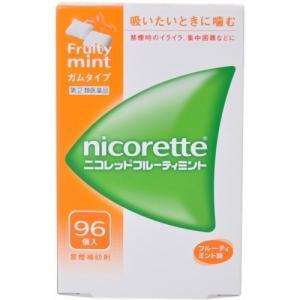 第(2)類医薬品 ニコレット フルーティミント 96個入(発送まで数日かかる事があります)|ayabekannpoudou